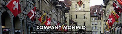 monmio-1